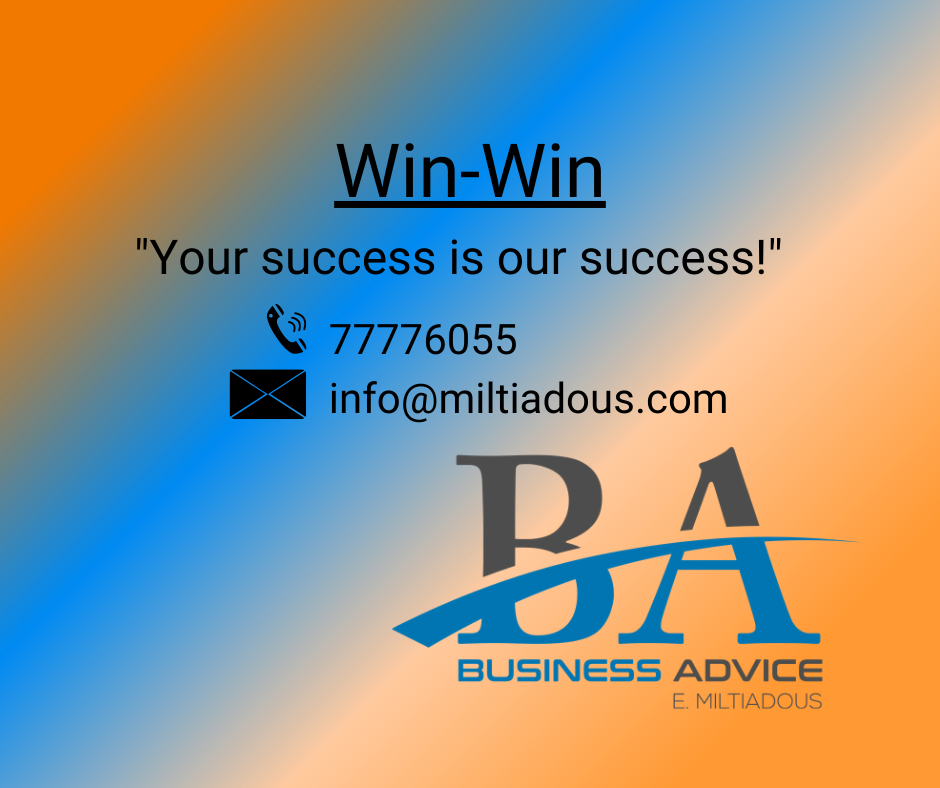 Win-Win | Business Advice E. Miltiadous
